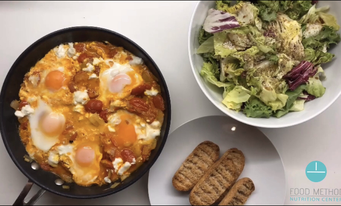 Foodmethod.gr Shakshuka με τυρί φετα